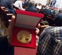 «Авиаген» удостоился золотой медали на выставке «Золотая осень – 2016»
