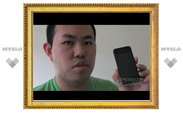 Полиция обыскала дом автора статьи о прототипе iPhone