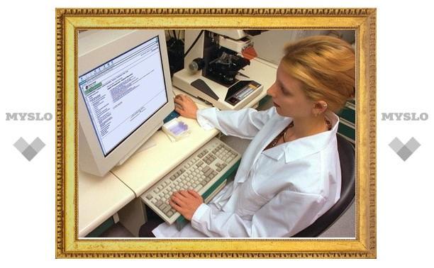 Все поликлиники Тульской области будут подключены к системе электронной записи
