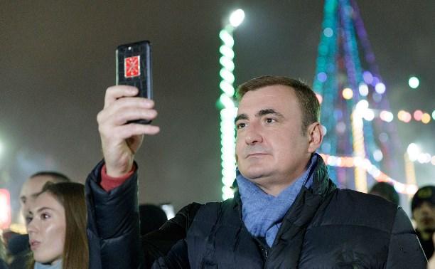 Алексей Дюмин встретит Новый год на площади Ленина с туляками и глинтвейном