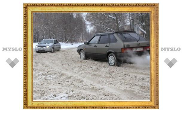 По словам коммунальщиков, Тулу расчистили от снега