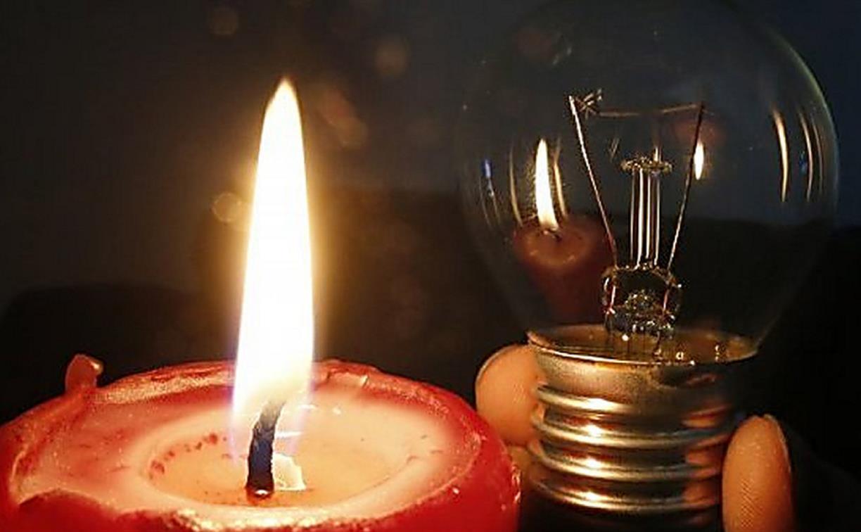 Поселения Большой Тулы 12 февраля останутся без электричества