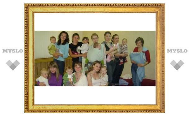 Молодых мам приглашают на встречу
