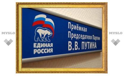 В Амурской области подожгли приемную Путина