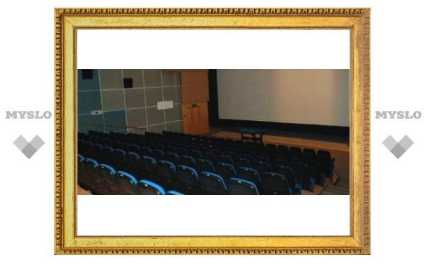 В Новомосковске откроют кинотеатр