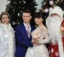 В канун Нового года в Туле Дед Мороз и Снегурочка поженили 8 пар