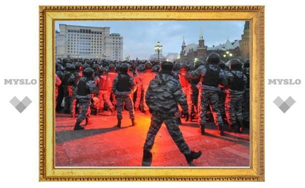 Следователи не признали события на Манежной беспорядками