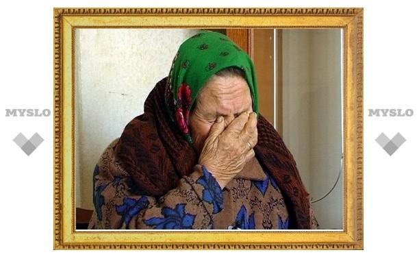 В Тульской области 21-летний парень изнасиловал 85-летнюю женщину