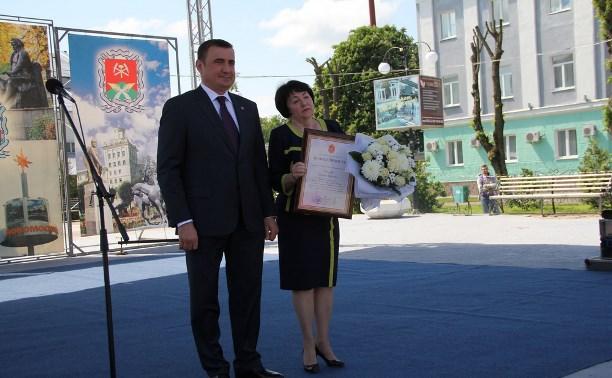 В Новомосковске отпраздновали День города