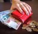 Работающим россиянам зарплату за апрель выдадут в обычном размере
