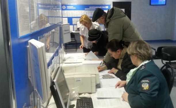 Налоговые инспекции приглашают на Дни открытых дверей