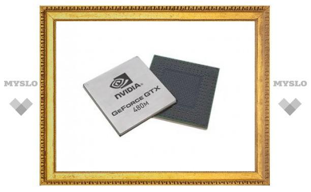 Представлен самый быстрый графический чип для ноутбуков