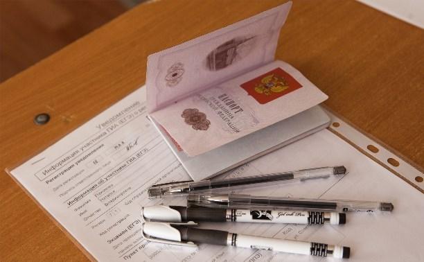 В Тульской области 432 девятиклассника сдали химию на пятёрку