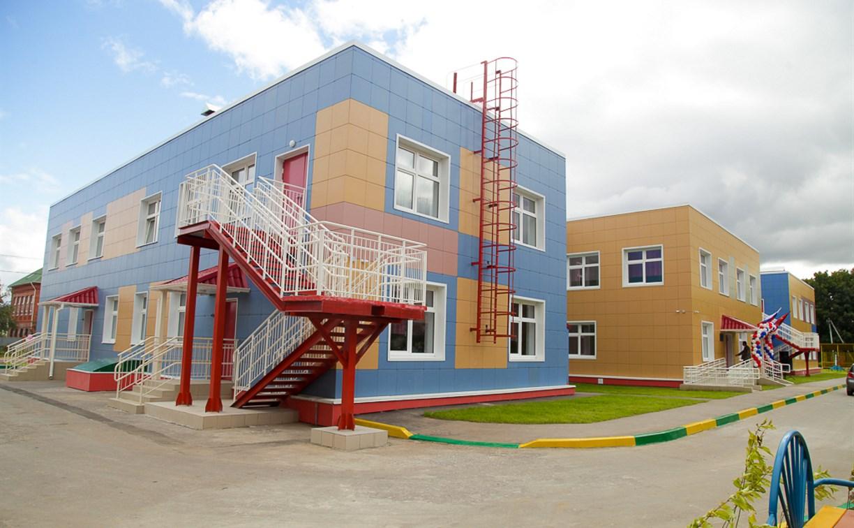В Привокзальном округе открылся новый детский садик