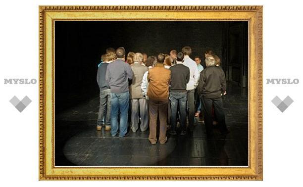 """Театр Женовача откроет сезон премьерой спектакля """"Москва-Петушки"""""""