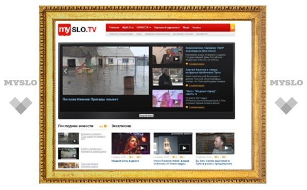 В Тулу пришло интернет-телевидение HD-качества!