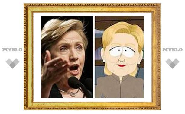 Эрик Картман спасет Хиллари Клинтон от террористов