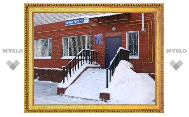 Почтовые отделения на Новый год будут отдыхать три дня