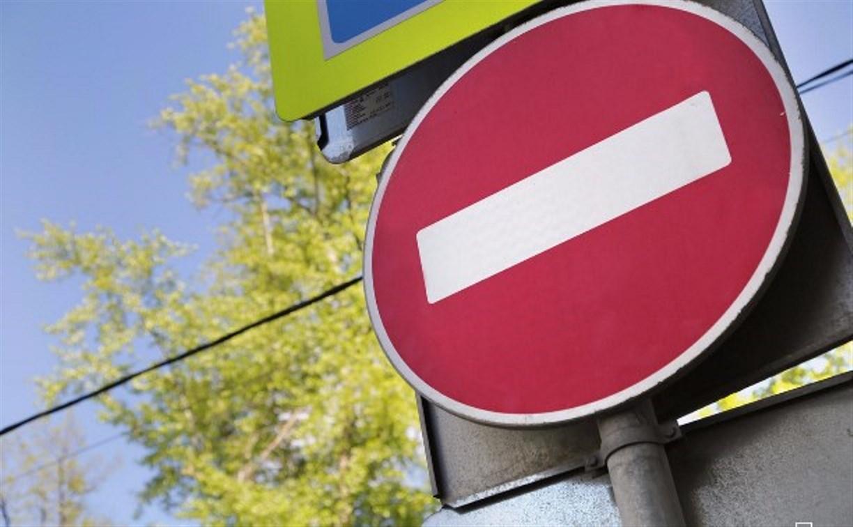 В Туле на ул. Н. Руднева временно запретят движение транспорта