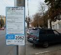 На проспекте Ленина и Красноармейском проспекте обустроят парковочные карманы