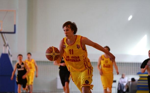 Баскетболисты «Тула-Арсенал» успешно стартовали на финальных играх в Курске