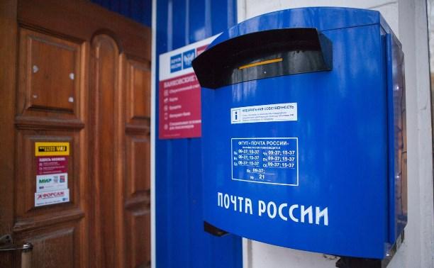 Как будут работать тульские почтовые отделения в новогодние праздники