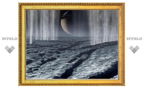 Океан на Энцеладе признали соленым