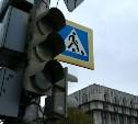 10 сентября в центре Тулы отключат светофоры