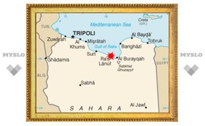 В нефтяной столице Ливии начали применять артиллерию