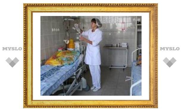 В тульской больнице появилось новое отделение