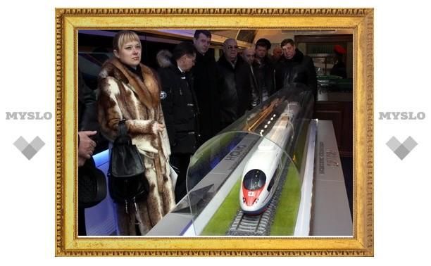 Тулякам показали поезд будущего