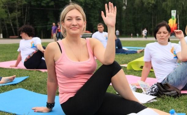 В Центральном парке Тулы прошёл День йоги