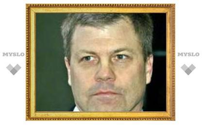 Дом бывшего руководителя Enron пустят с молотка