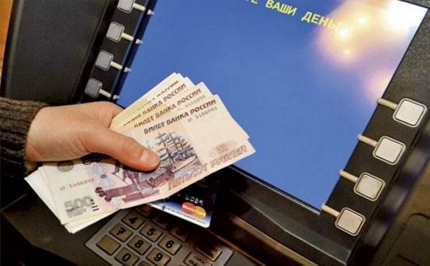 Российские банки будут массово списывать деньги с должников по судебным решениям