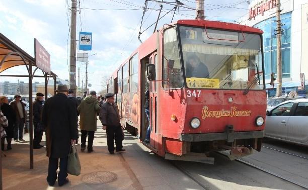 На улице Марата в Туле разобрали трамвайные пути