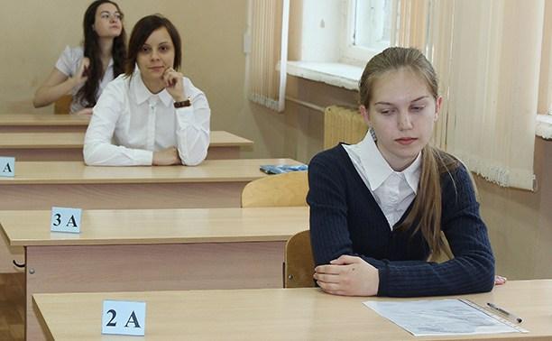 Рособрнадзор опубликовал предварительное расписание ЕГЭ-2015