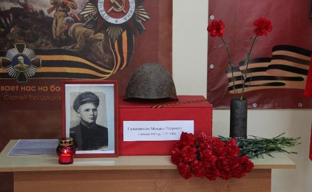 Тульские поисковики передали коллегам из Твери останки погибшего красноармейца