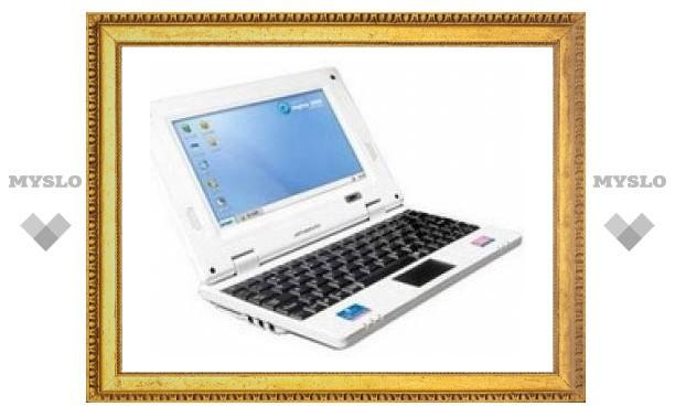 Трехсотдолларовый мини-ноутбук подешевел вдвое