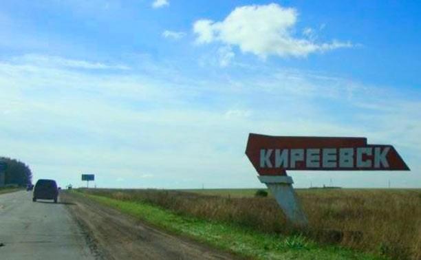Глава Киреевского района Иван Глинский покинул должность
