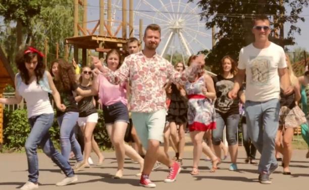 Туляки стали героями позитивного клипа группы «Счастье Внутри»