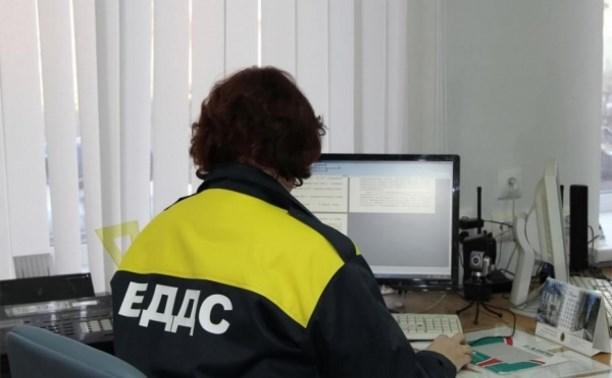 С сентября в Туле изменится номер ЕДДС