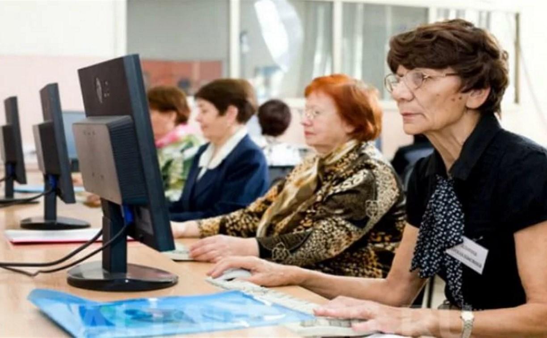 Россияне старше 50 лет смогут год учиться бесплатно