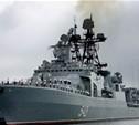 В Туле пройдет День Тихоокеанского флота
