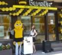 «Билайн» открыл новый офис продаж возле автовокзала