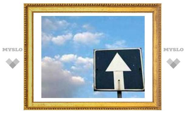 Движение на тульских дорогах станет односторонним