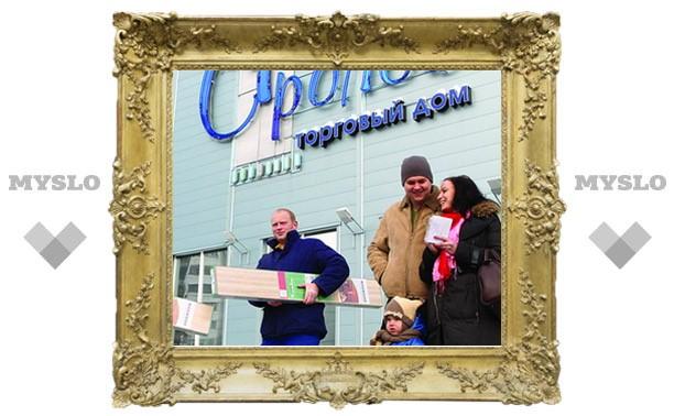 Торговый дом «Фролов»: купи на 1 рубль и получи скидку!