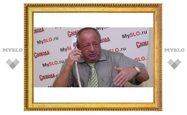 Глава города ответит на вопросы туляков