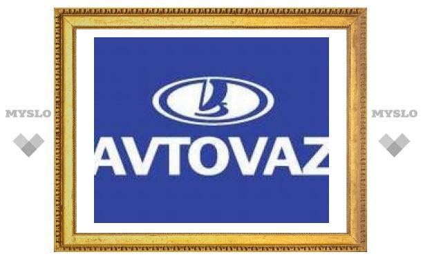 «АВТОВАЗ» будет продан иностранцам