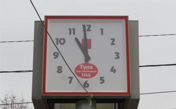 На выходных туляки переведут часы