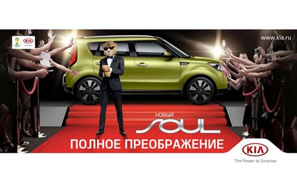 Презентация нового KIA Soul в «KIA центр на Рязанской»